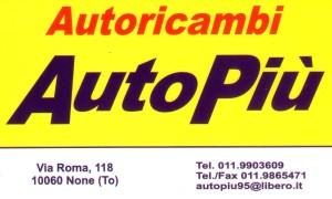 Autoricambi Autopiù logo