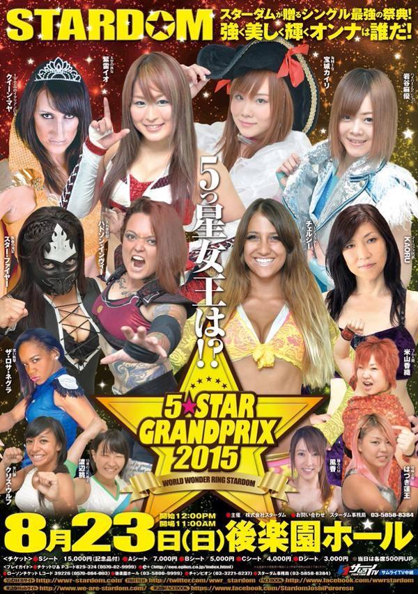 STARDOM 23.8.2015 poster