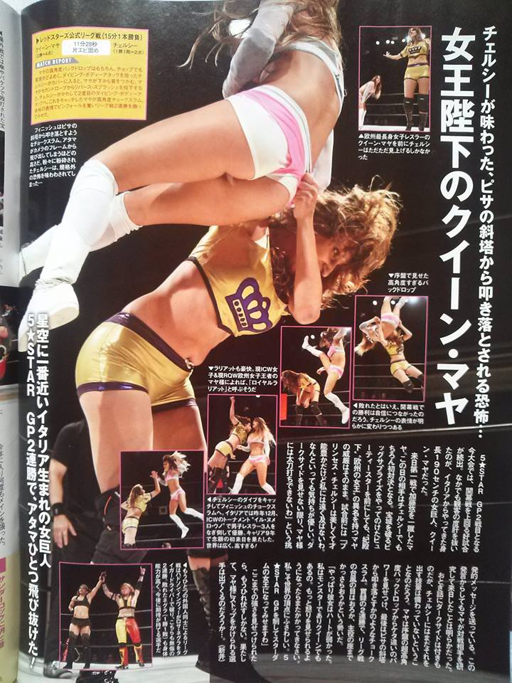 Queen Maya su Weekly Pro Wrestling magazine No.1810 - 30.8.2015