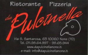Pulcinella logo