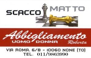 Scacco Matto logo