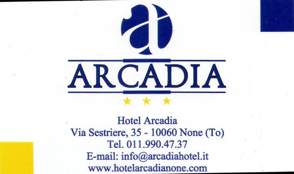 hotel arcadia logo provvisorio