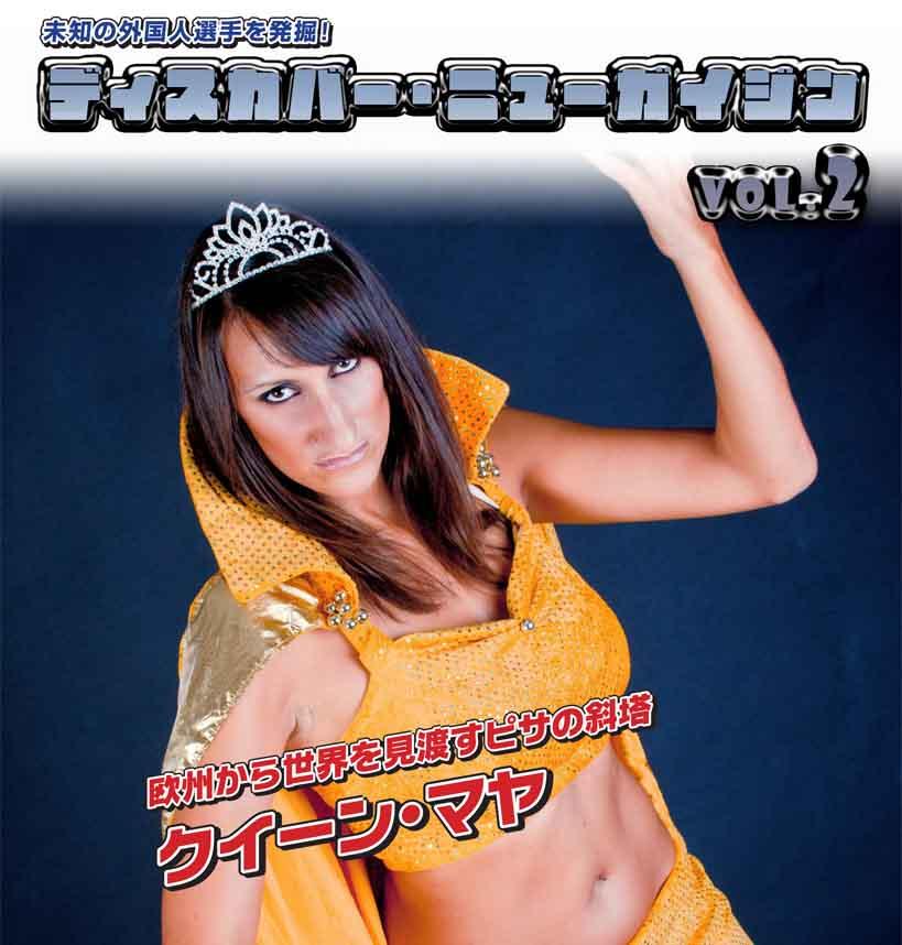 ritaglio Queen Maya su Ring Stars - ottobre 2013