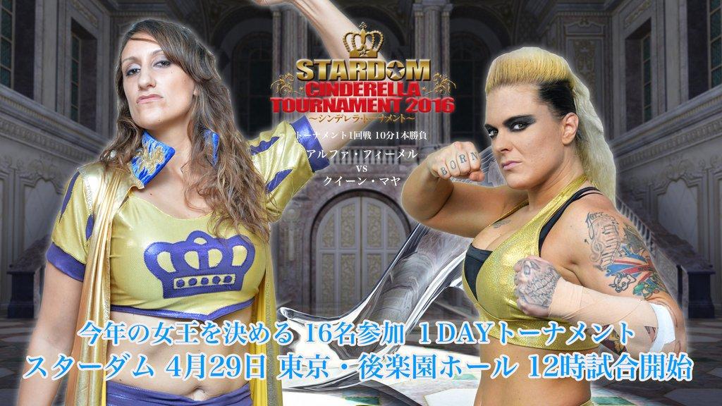 La Regina del Ring torna in Giappone