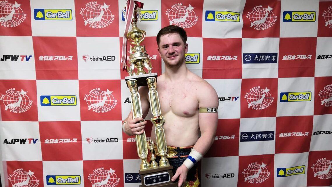 Akira vince la AJPW Junior Battle of Glory 2021